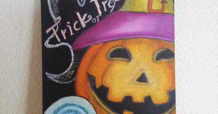 Petal (ペトル 花びら)さん主催のチョークアート教室 次回は10月 10日火曜日午後1時30分から午後3時30分までです。
