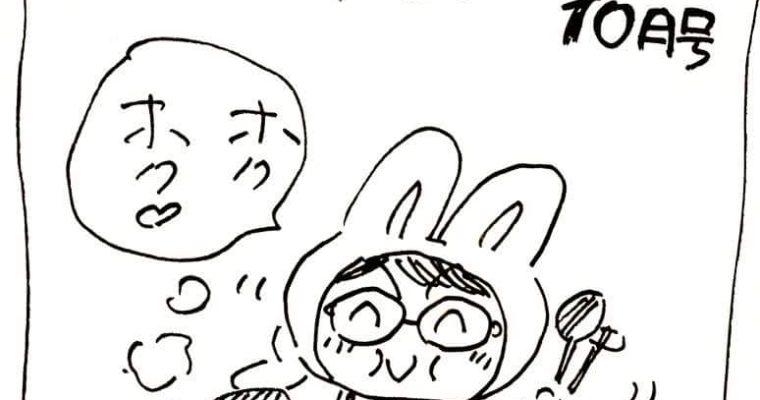 10月21日土曜日。山田みぞれさんの蠢読を行います。蠢読って??